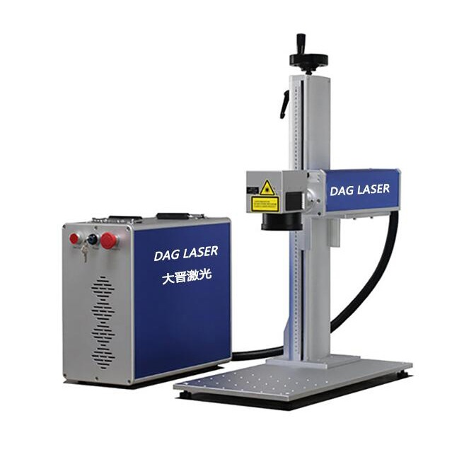 30W Portable Fiber Laser Marking Machine